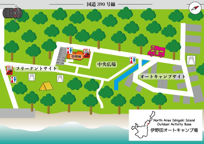伊野田オートキャンプ場内マップ